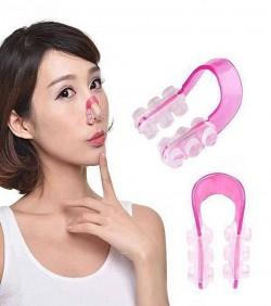 https://www.tamabil.com/Nose Up Shaper Lifter - Pink