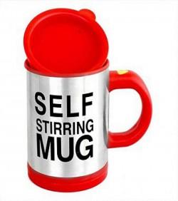 Auto Mixer Coffee Mug
