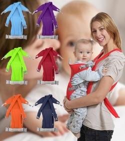 https://www.tamabil.com/Baby Carry Bag - 4527
