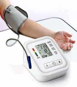 https://www.tamabil.com/digital blood pressure machine ( ব্লাড প্রেসার মাপার যন্ত্র )
