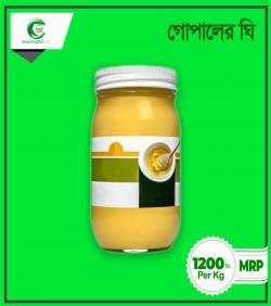 https://www.tamabil.com/গোপালের গাওয়া খাঁটি ঘি  (১ কেজি)